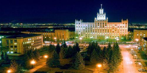 Ural State University3
