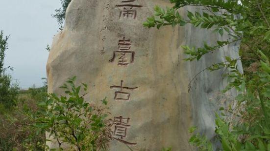 武帝台古遺址
