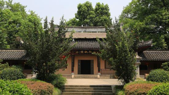 紹興陸遊紀念館