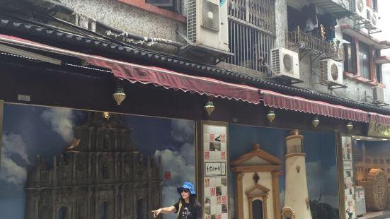Macau Museum of Souvenir