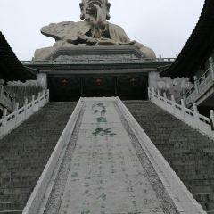 元符萬甯宮用戶圖片