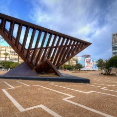 Rabin Square User Photo