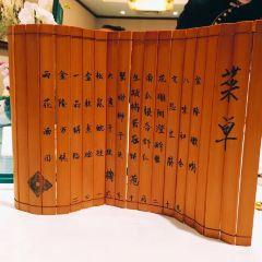 Jinling Hotel Plum Garden User Photo