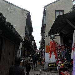 Shiban Street User Photo