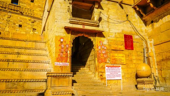 Fort Palace Museum of Jaisalmer