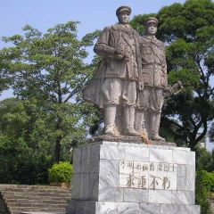 Li Mingrui's Revolutionary Martyrs Memorial Hall User Photo