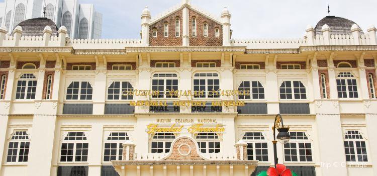 吉隆玻國家歷史博物館