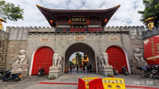 Shishi Taoist Temple