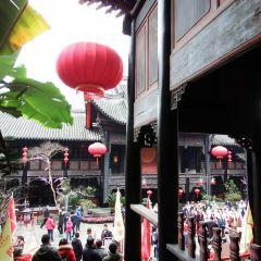 Huguang Guild Hall User Photo