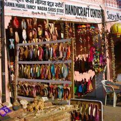 Bapu Bazaar用戶圖片