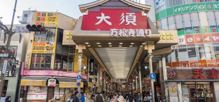 Osu Shopping Street1