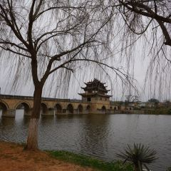 Jianshui 17-hole Bridge User Photo
