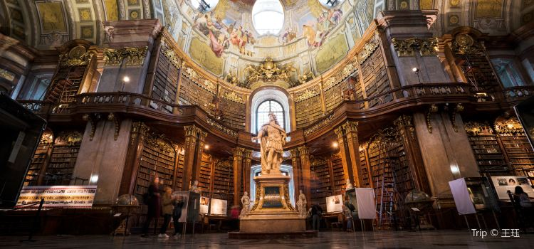 State Hall of the Austrian National Library3