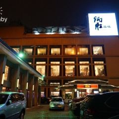 Bingsheng Pinwei Restaurant (Haiyin) User Photo