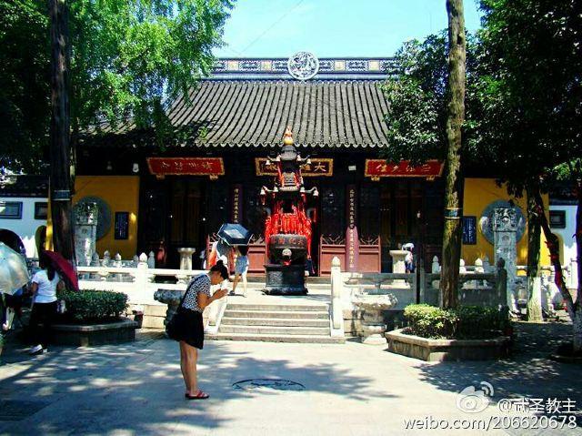Hanshan Temple