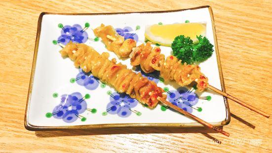 Shui Zhi Hui Japanese Restaurant