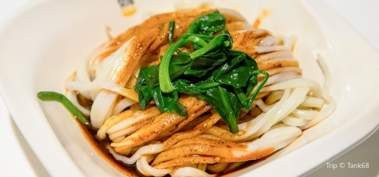 Weijia Cold Noodle2