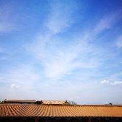 Forbidden City User Photo