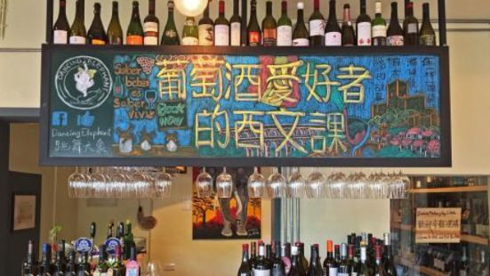 Dancing Elephant Wine Shop