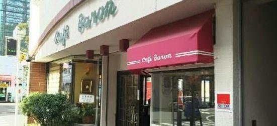 Cafe Baron