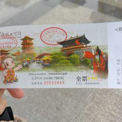 Qingming Riverside Landscape Garden User Photo