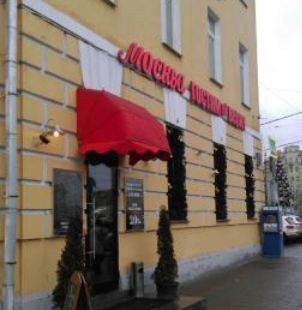 Moskva Gostyam Ne Verit