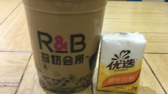 R&B珍奶會所