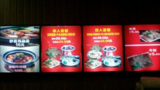 五穀魚粉(潁河路店)