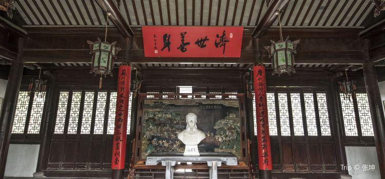 Tang Shaofu Baigong Temple1