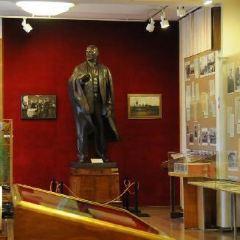 Lenin Museum User Photo