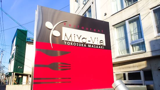 Restaurant MiYa‐Vie