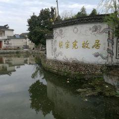 胡宗憲尚書府用戶圖片