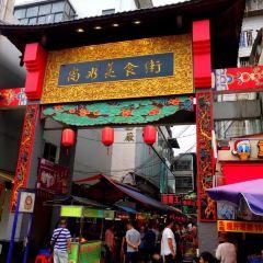 尚水街用戶圖片