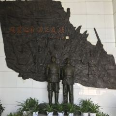 The Memorial Hall of Jiangnan Command Post of the New fourth Army User Photo