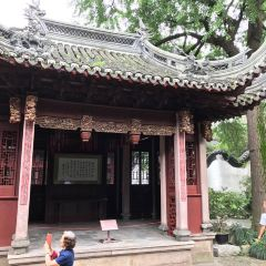 Shanghai Dianchun Hall User Photo