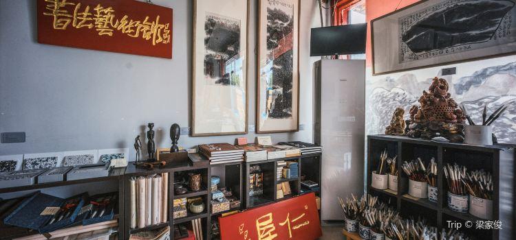 Changming Wenfang1