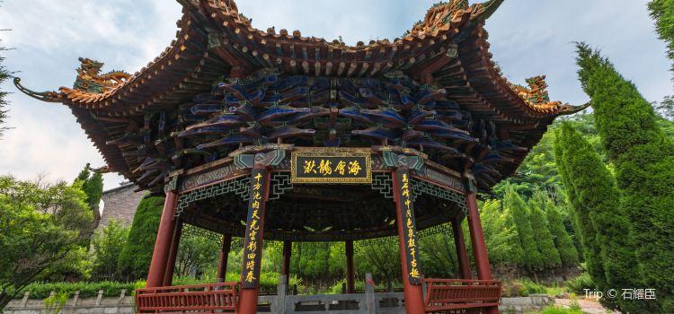 陽城海會寺3