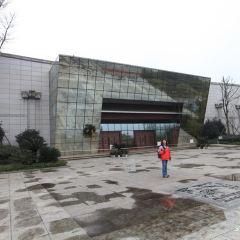 Ya'an Museum User Photo