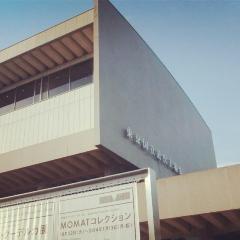 도쿄 국립 근대 미술관 여행 사진