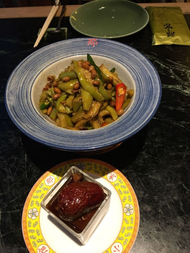 Beijing Najia Xiaojiuguan (JiuXian Qiao)