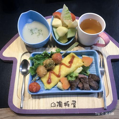Tokiya( Kaohsiung Zhongshan Branch )