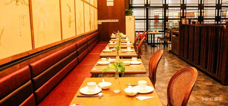 Xin Mei Hua Restaurant( Lin Rui Square )2