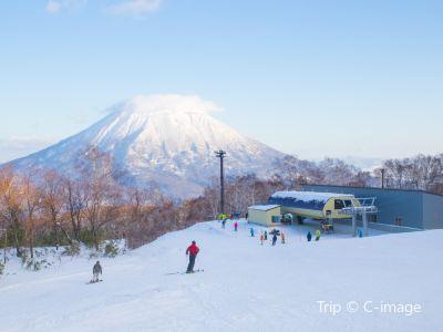 Niseko Annupuri Kokusai Ski Area