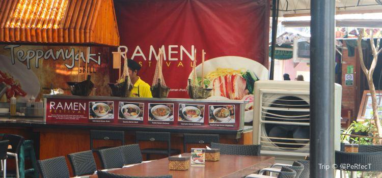 Hama Japanese Cuisine1
