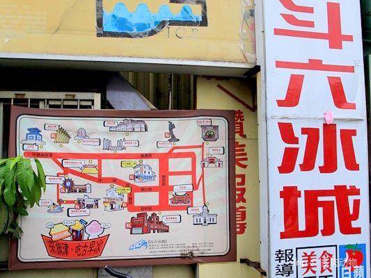 Qijin Dou Liu Ice Town | Tickets, Deals, Reviews, Family