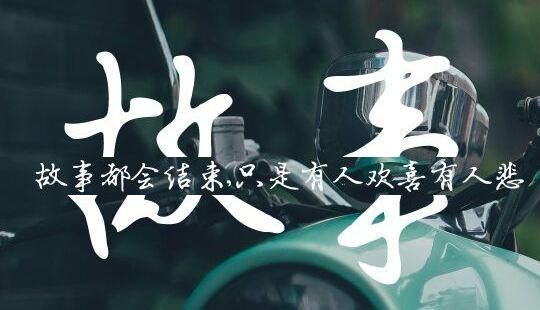 安軒黃燜雞米飯(萬正廣場店)