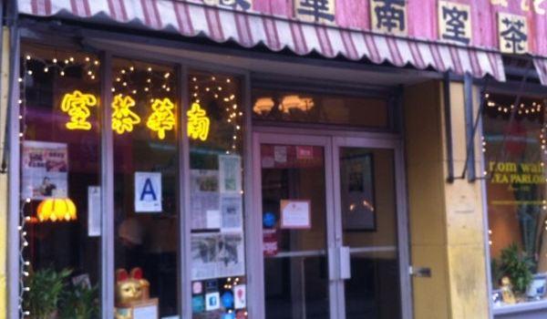 Nom Wah Tea Parlor3