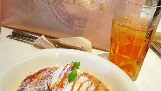 Cafe Solare Nishikasai