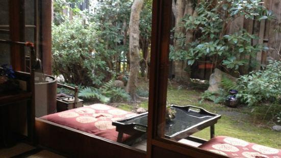 Kyoto Nama Chocolat有機茶館