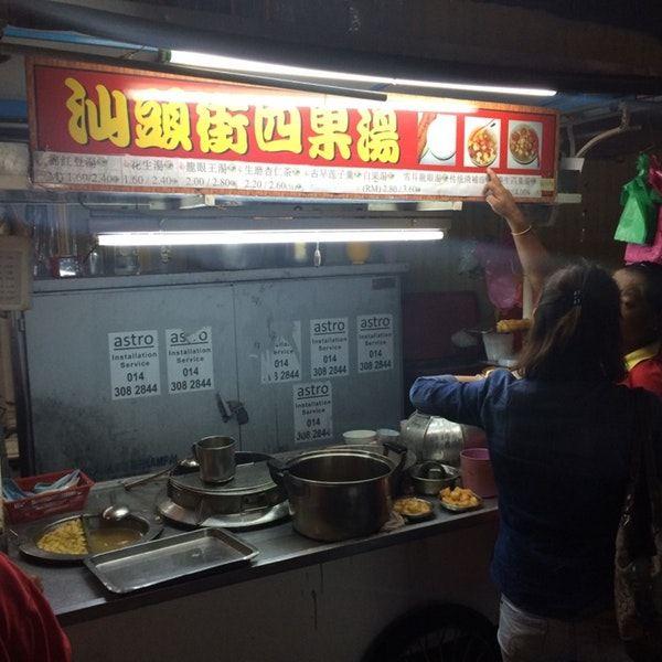 Sin Guat Keong Coffee Shop Reviews: Food & Drinks in Penang George